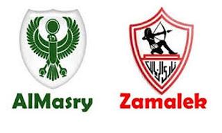 مشاهدة مباراة الزمالك والمصري البورسعيدي بث مباشر بتاريخ 06-12-2018 الدوري المصري