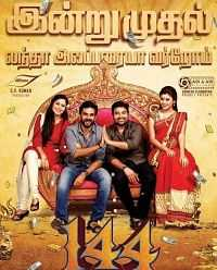 144 Tamil Full Movie Download 300mb HD MP4 MKV