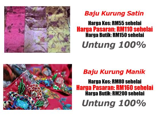Bisnes dari rumah - menjual baju kurung