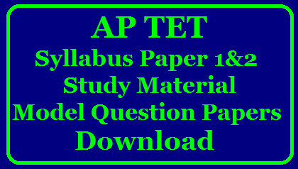AP TET Paper 1 and Paper 2 Syllabus ,Study Material, Model Question Papers Download APTET Syllabus 2018 Andhra Pradesh TET aptet.cgg.gov.in Exam Paper1 and Paper 2 APTET | Andhra Pradesh Teachers Eligibility Test | AP TET Study Material | APTET Previous Papers |APTET Material | APTET Model Papers | Study Material | Model Papers | Previous Papers APTET Syllabus/2017/12/ap-tet-paper-1-and-paper-2-syllabus-study-material-model-question-papers-bit-bamk-download.html