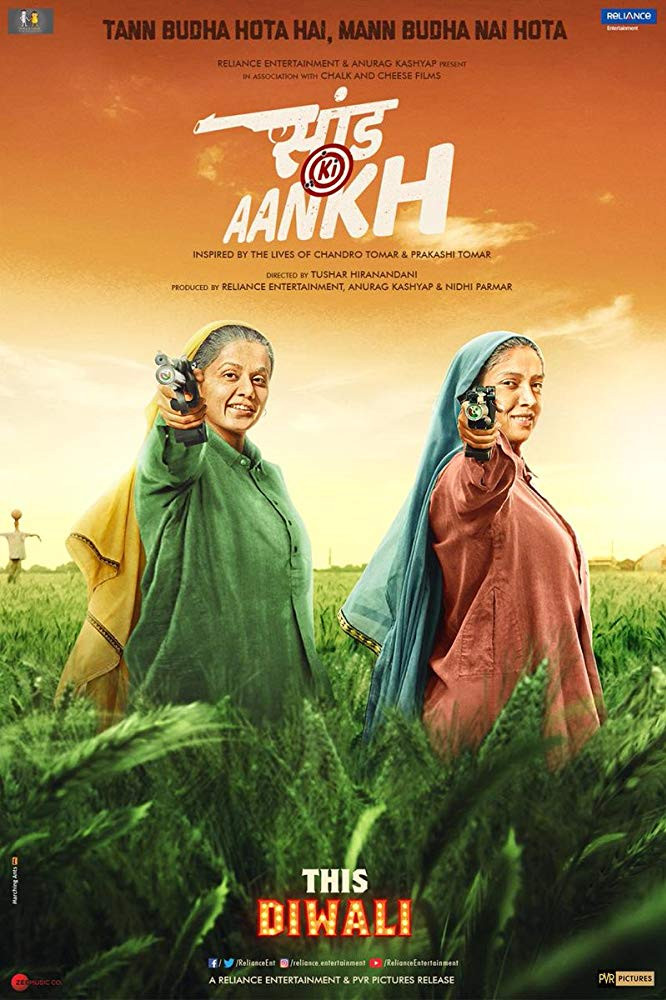 Saand Ki Aankh (2019) Hindi Movie HDRip Download
