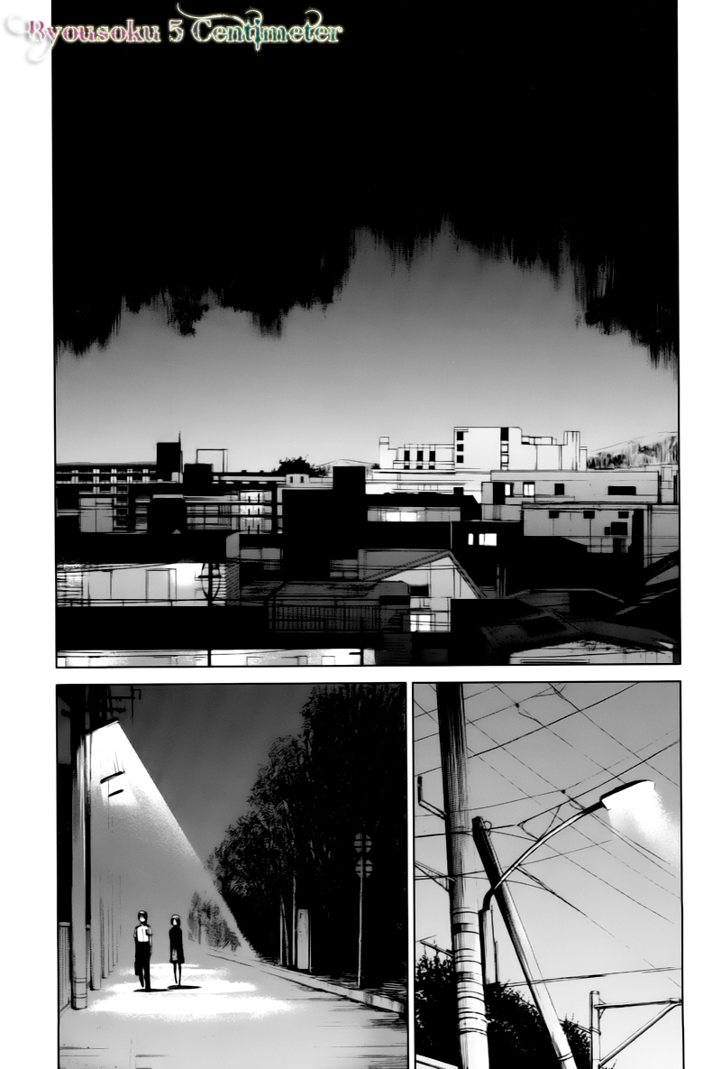 Another tập 2 - chương 9 trang 17