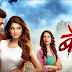 Beyhadh : Maya shocked as Jhanvi try to ...