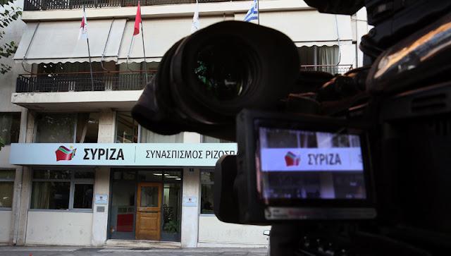 Μαθηματικός ο ταραξίας με το smart από το Ναύπλιο που πέταξε τα φέιγ βολάν στα γραφεία του ΣΥΡΙΖΑ στην Αθήνα