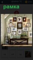 800 слов вся стена в комнате увешана рамками с фотографиями 16 уровень