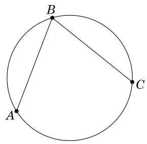 Como encontrar o centro de uma circunferência- passo 3