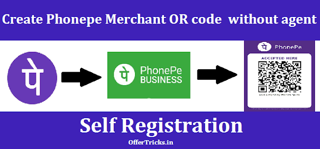 Phonepe Merchant QR code create without any agent self registration