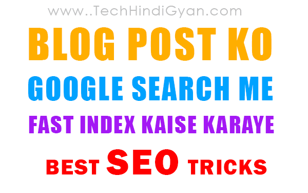 Blog Post Ko Fast Index Kaise Kare | How To Index Blog Post Quickly