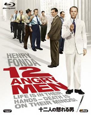 [MOVIES] 十二人の怒れる男 / 12 Angry Men (1957)