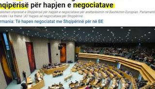 """«Βέτο» για τα Σκόπια: «Δεν μπορεί να μπει στην Ευρώπη» Ευρωπαϊκή """"πόρτα"""" στην ένταξη ΠΓΔΜ και Αλβανίας - Τι θα κάνουν οι Βρυξέλλες"""