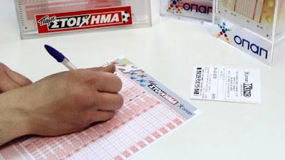 Ηγουμενίτσα: Κέρδισε στο Πάμε Στοίχημα 15.194 ευρώ με μόλις 5 ευρώ