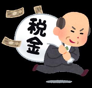 税金どろぼうのイラスト