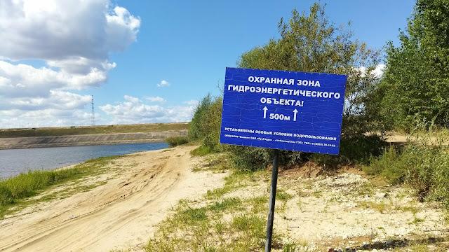 Автопляж на Левом берегу р. Волга города Новочебоксарск 2018