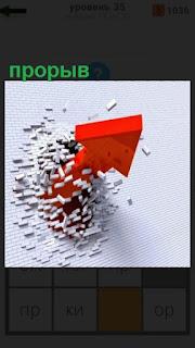 1100 произошел прорыв сквозь стену красной стрелкой 35 уровень