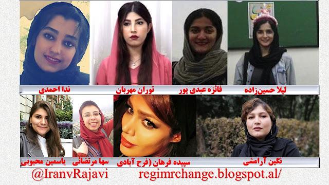 قیام ایران- زنان بازداشتی