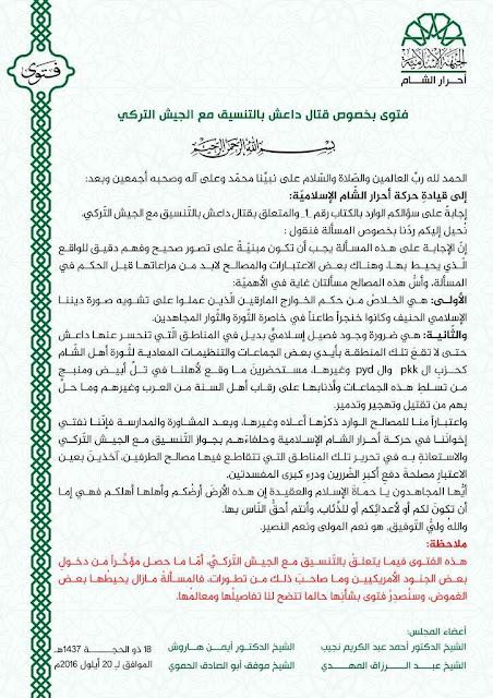 pernyataan ahrar al-sham