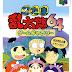 Roms de Nintendo 64 Nintama Rantarou 64 Game Gallery     (Japan)  JAPAN descarga directa