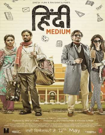 Hindi Medium 2017 Full Hindi Movie BRRip Free Download