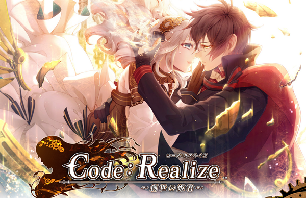 Code:Realize ~Guardian of Rebirth~ , Code:Realize ~創世の姫君~ , TV , Lantis, DAX Production , Adventure, Romance, Fantasy, Josei , Anime , HD , 2017 , On Going, 720p