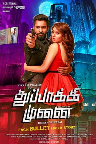 Thuppaki Munai 2018 Full Tamil Movie Download HDRip 720p