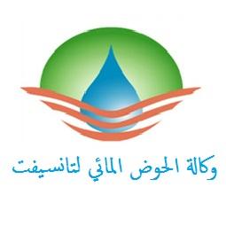 وكالة الحوض المائي لتانسيفت - Agence du Bassin Hydraulique du Tensift