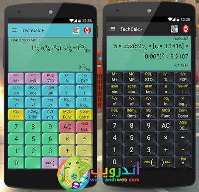 تطبيق الآلة الحاسبة العلمية للأندرويد TechCalc+ Scientific Calculator نسخة [Paid]