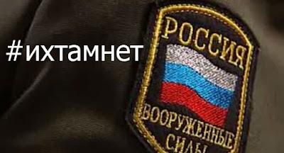 На Донбасі затримано російських військових медиків