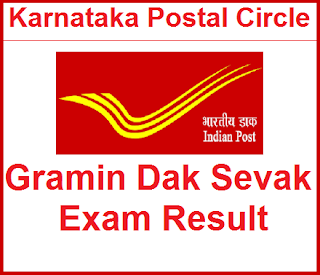 Karnataka Postal Circle Result 2017