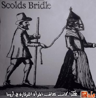 كيف كان حال المرأة في الجاهلية قبل الإسلام ؟؟