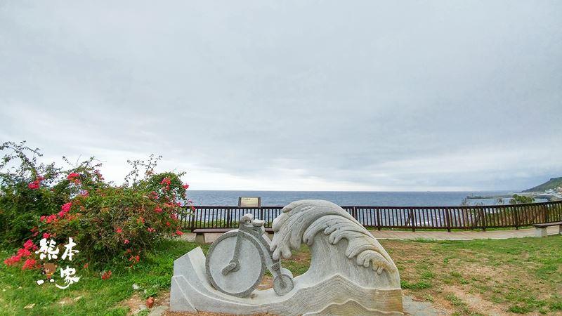 旭日亭|還有仿鐵達尼號電影中船首的經典場景|復育涼亭