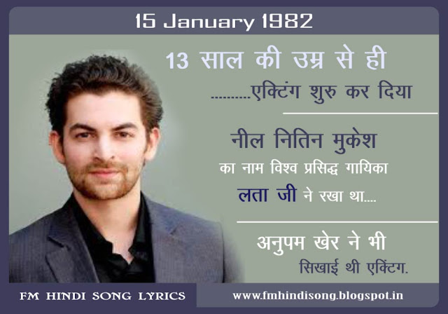 Neil-Nitin-Mukesh-(Born-15-January-1982-Birthday-Special