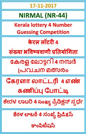 4 Number Guessing Competition NIRMAL NR-44