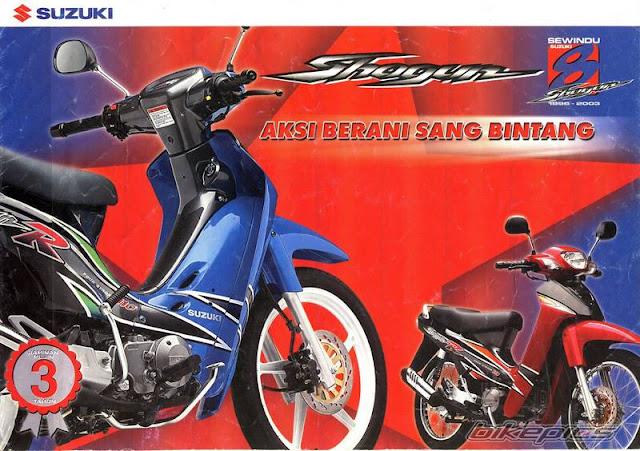 Spesifikasi dan Harga Motor Shogun 110cc, Shogun 125cc 2016