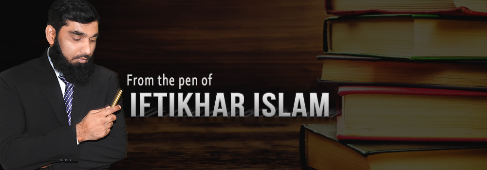 Islamic Reasoning - Iftikhar Islam