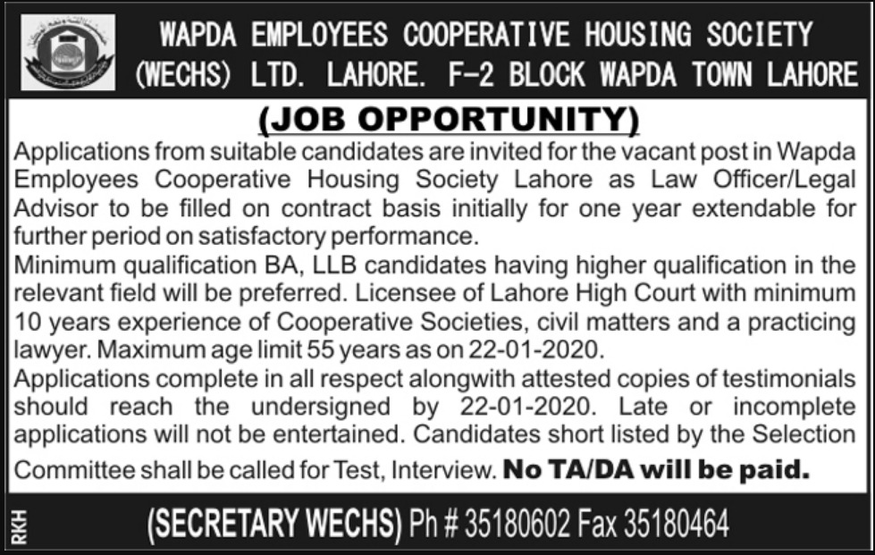 Wapda Employees Cooperative Housing Society Jobs 2020