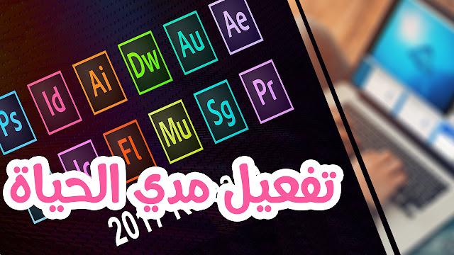 برنامج دريم ويفر cs5 كامل عربي