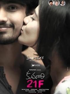 Kumari 21 F (2015) Telugu Watch Online Free
