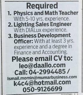 اعلانات وظائف المدرسين والمدرسات فى الامارات T1