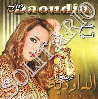 Zina Daoudia-Jini Goud