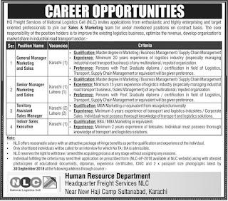 nlc jobs 2018 advertisement,  nlc jobs 2018 application form,  nlc jobs form,  nlc jobs 2018 online apply,  nlc jobs march 2018,  nlc jobs civil engineer,  nlc jobs in jang newspaper,  www.nlc.com.pk jobs,