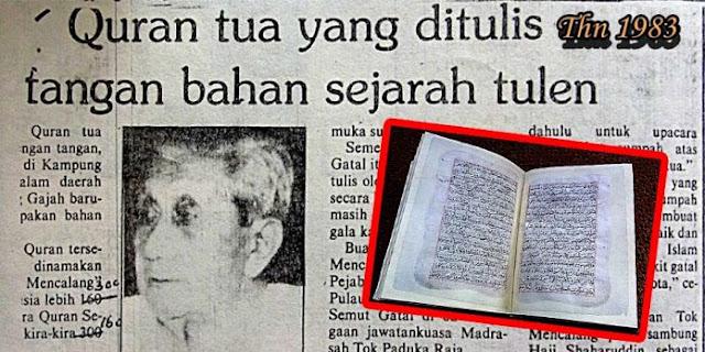 Inilah Quran Tulisan Tangan Paling Tua  Di Malaysia