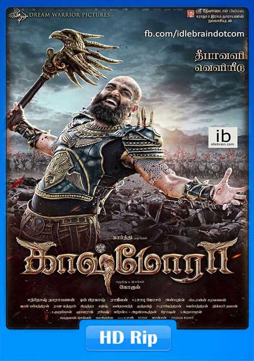 Kaashmora 2016 Dual Audio UNCUT HDRip 480p 513MB x264 -300MB Movie Poster