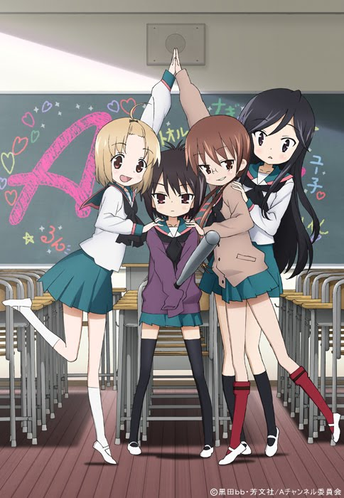 A-Channel: +A-Channel BD Subtitle Indonesia Batch