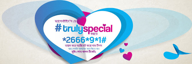 Make Valentine Day Special with Grameenphone (GP) Customers