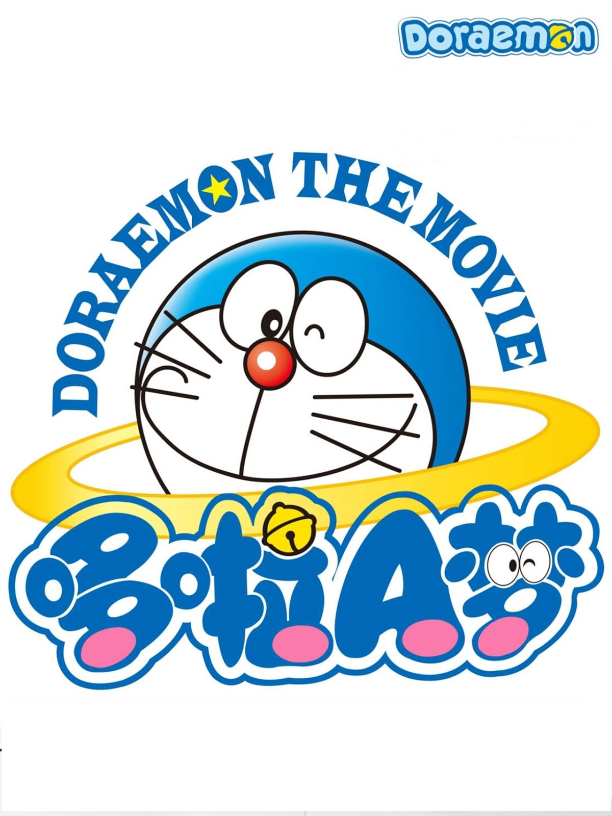 哆啦A夢 - Doraemon (2020)