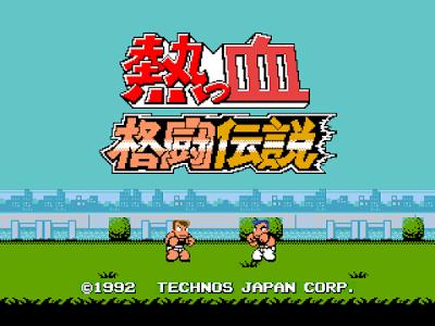 PC電腦版熱血格鬥傳說 V0.52+招式表+生日對照表下載,日本網友改編經典遊戲!