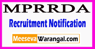 MPRRDA Madhya Pradesh Rural Road Development Authority Recruitment Notification 2017 Last Date 12-07-2017