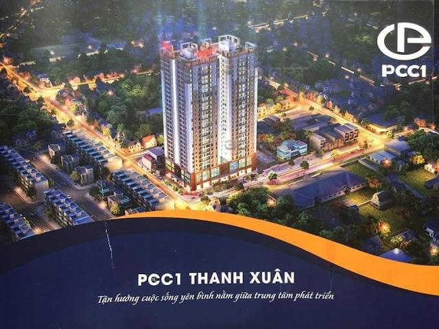 Ảnh mô phỏng dự án PCC1 44 Triều Khúc - Thanh Xuân