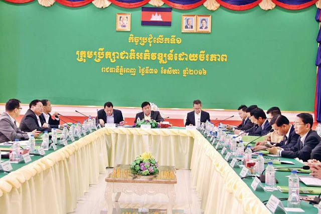 Officials participate in the first meeting of the National Council for Sustainable Development in Phnom Penh yesterday. Photo supplied