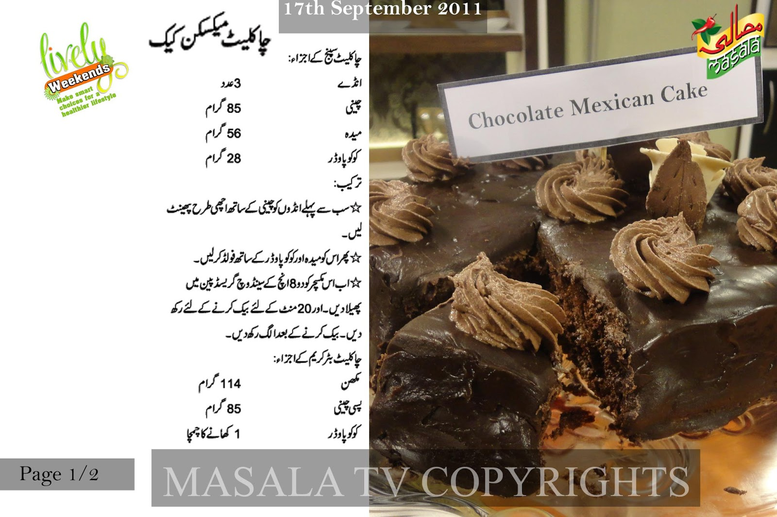 Cake Icing Recipe In Urdu: Shas 's Delicious Bytes: Chocolate Mexican Cake